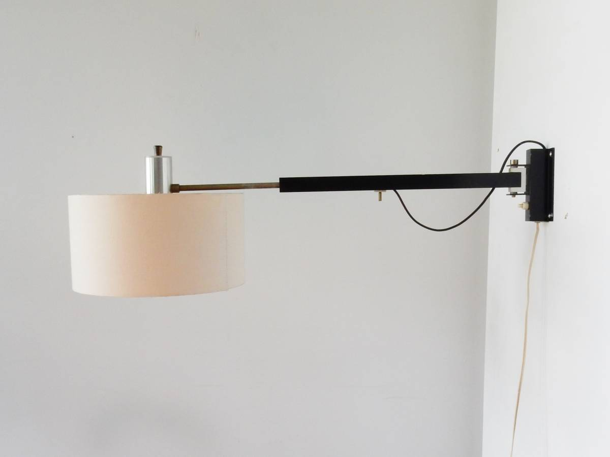 Vintage swiveling extendable wall light. 1960's - NOVAC ...